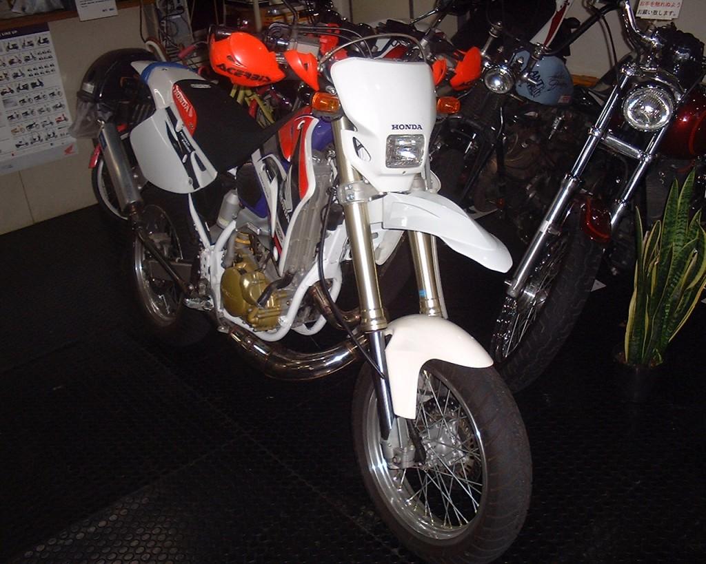 crm250ar1